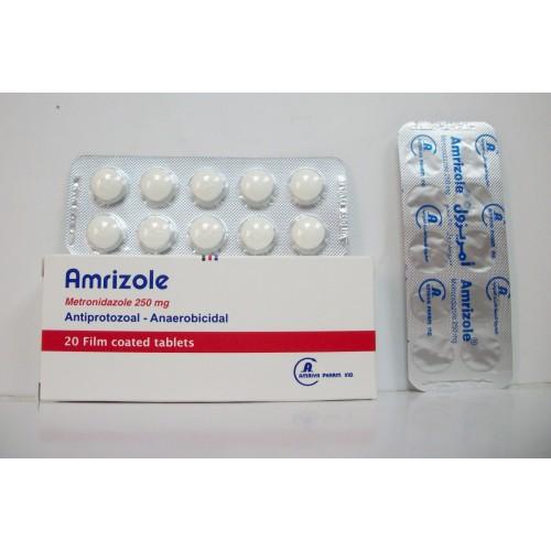 أقراص أمريزول Amrizole