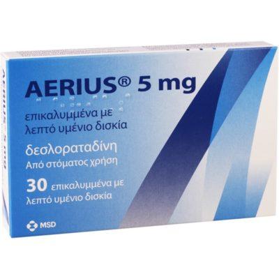 أقراص أيريوس Aerius