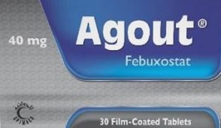 اجاوت Agout Tablets 40 Mg