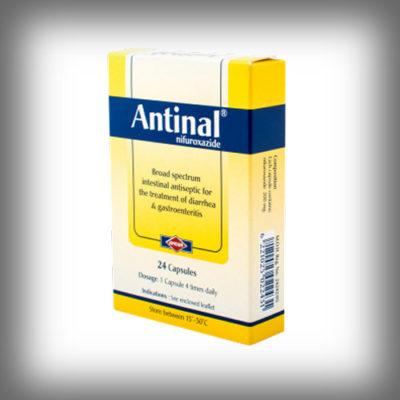 انتينال Antinal