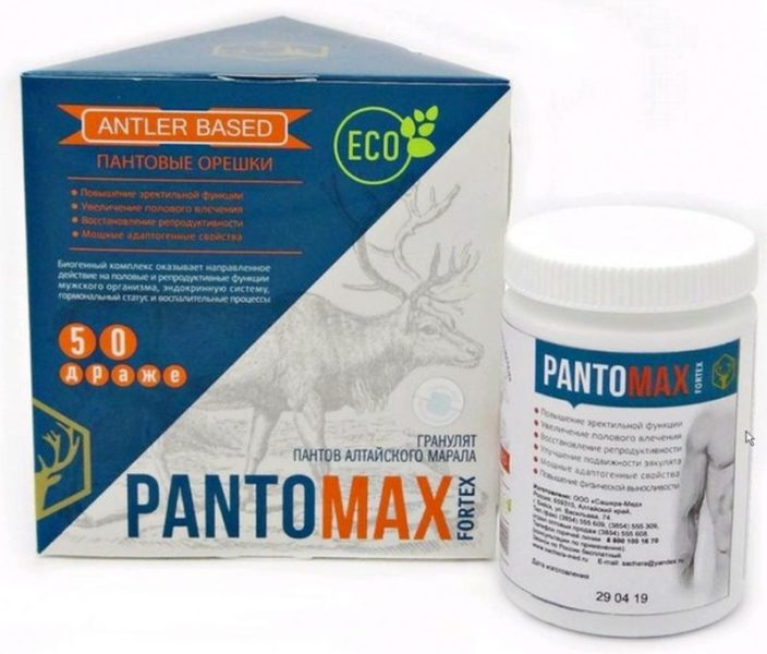 بانتوماكس Pantomax دواء