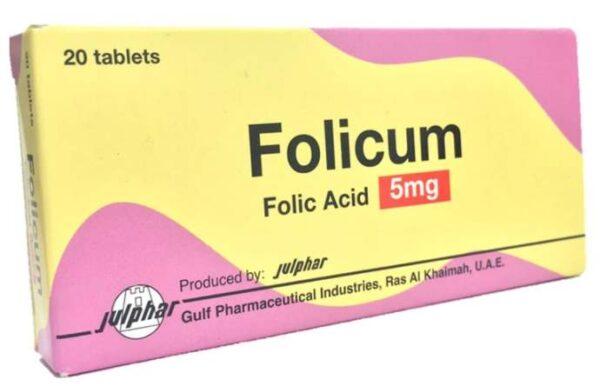 فوليكوم Folicum
