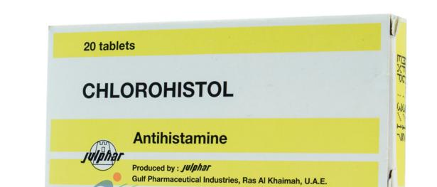 كلوروهيستول Chlorohistol