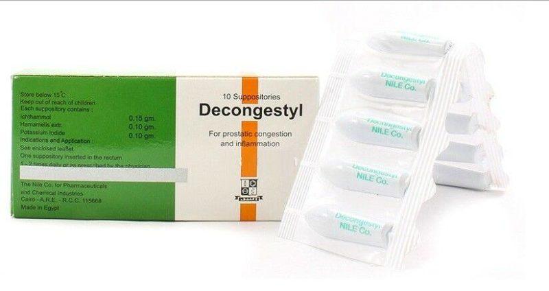 لبوس ديكونجستيل Decongestyl