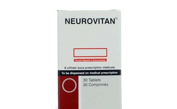 نيوروفيتان Neurovitan