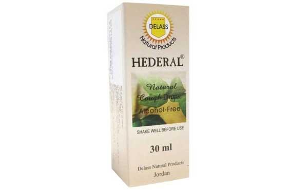 هيديرال Hederal