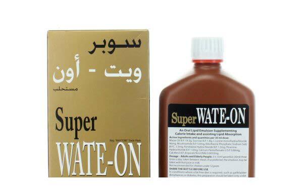 سوبر ويت اون Super Wate On