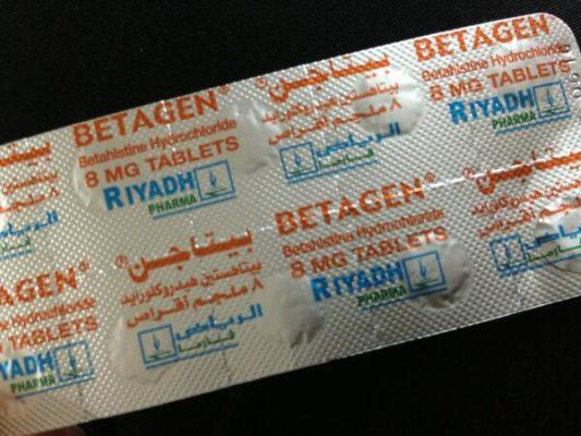 بيتاجين Betagen