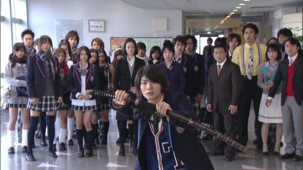 Samurai High School 2009
